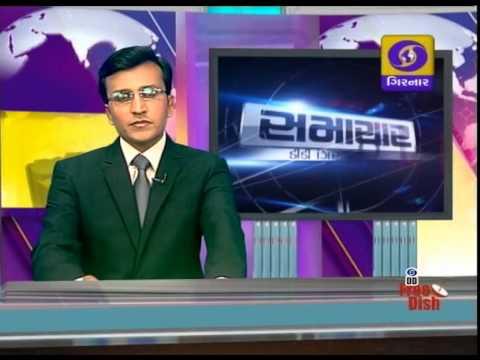 Latest Gujarati News on DD Girnar at 6-30pm , 4-11-14