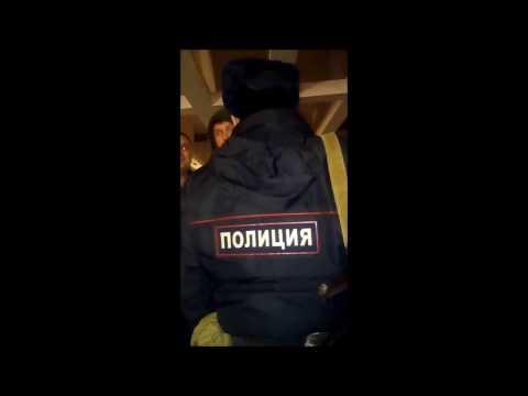 Пенсионный фонд РФ -