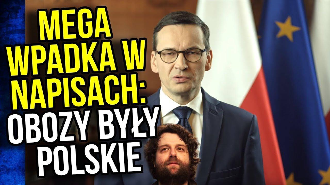 SKANDAL Orędzie Premiera Morawieckiego z Błędem + Tłumaczenie NIEISTNIEJĄCĄ dla POLSKI opcją YouTube