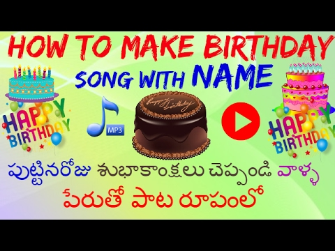 How To Make Birthday Song With Name L Telugu Youtube
