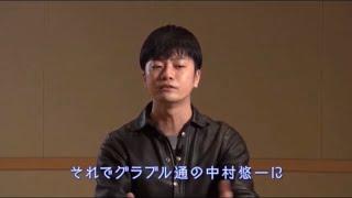 グラブル 生放送.