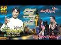 Download Yeh Bahar Ka Zamana Ha Ye Phoolo Kay Saye New Song Singer Khursheed Ahmad Maillsi Vol 102 MP3 song and Music Video
