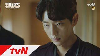 tvN CriminalMinds [10화 예고]  이준기,