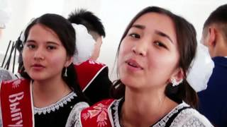 Видео ролик Инновационная Школа Гимназия №4 г.Майлуу-Суу