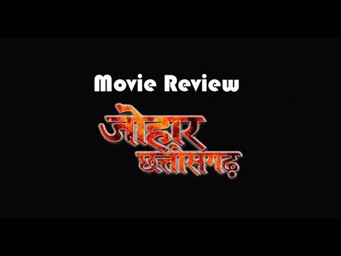 Johar Chhattisgarh Movie Review Actor/Director Devendra Jangade CG Film 2020