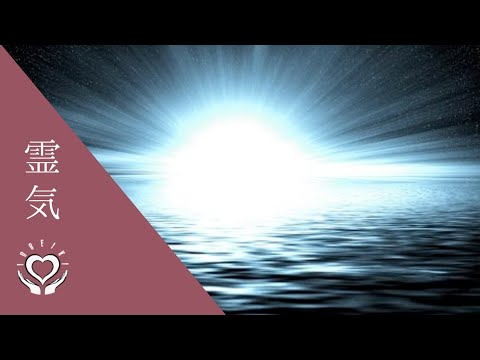 Reiki for Entity Removal | Energy Clearing