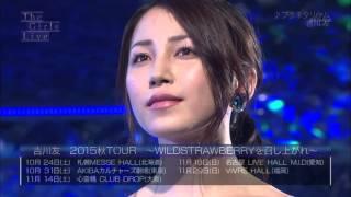 「プラネタリウム」のThe Girls Live Editです.
