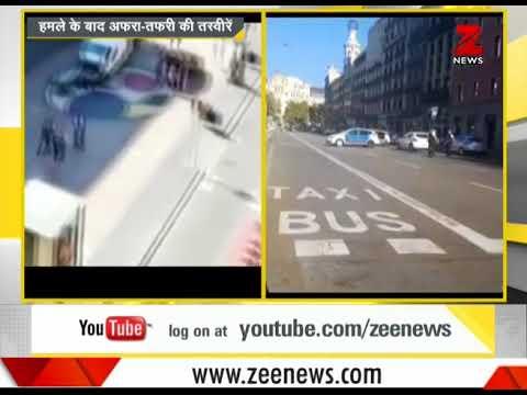 DNA: Terrorist Attack in Spain's Barcelona | स्पेन के बार्सिलोना में आतंकी हमला