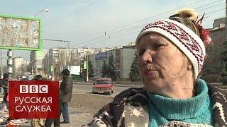 Луганск: как людям живется в ЛНР - BBC Russian