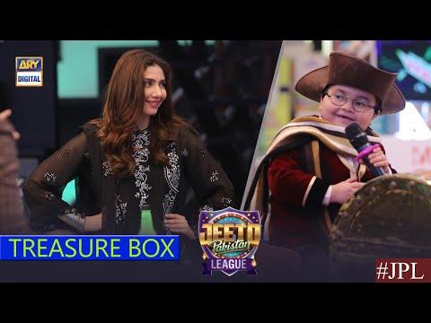 Treasure Box! Aar Ya Paar - Mahira Khan Kya Kehti Hain?