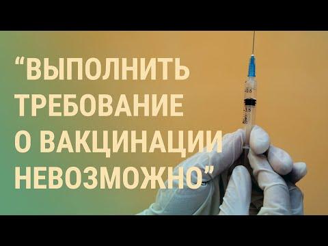 Кому придется отвечать за провал вакцинации l ВЕЧЕР l 24.06.21