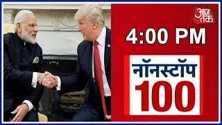 Nonstop 100: PM Modi Holds Meeting With Donald Trump At Asean Summit