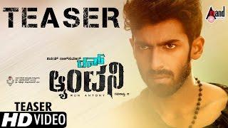 Run Antony | Teaser Full HD | Vinay Rajkumar, Rukshar Mir | New Kannada Teaser
