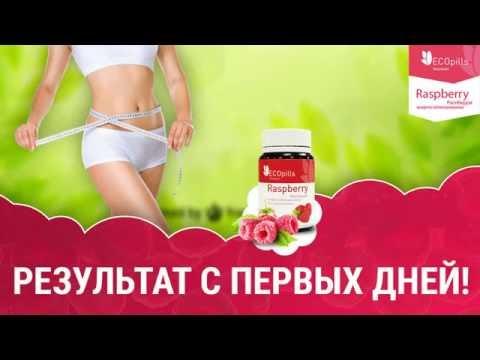 Шипучие таблетки Eco Slim для похудения: отзывы, где