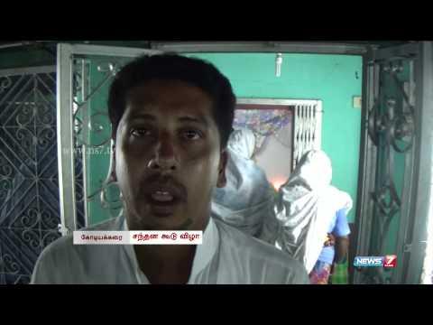 Night Celebrations of Kodiyakarai 'Sandanakoodu fest' | Neengal Urangum Podhu | News7 Tamil