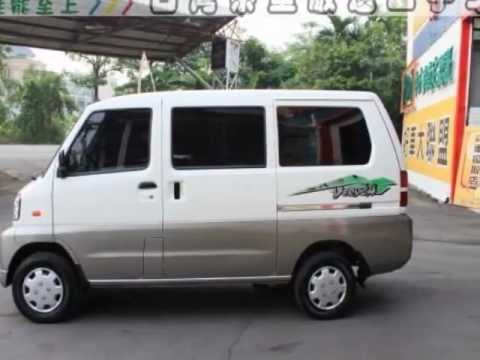 2010 年 Mitsubishi 三菱 Veryca:崇聖嚴選法拍二手車 - YouTube