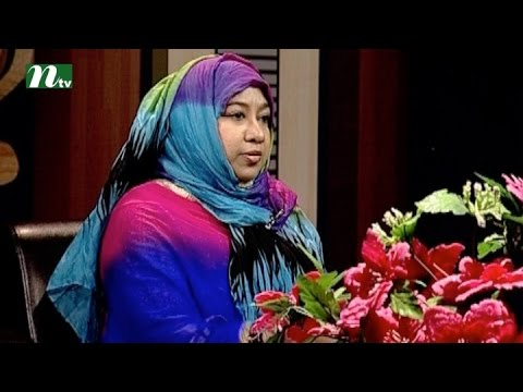 Mohilangan l Islamic discussion for woman I Episode 182 | Islamic Talk Show