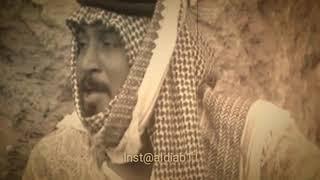 محمد العلي + ناهد الحلبي = الدمعه الحمراء