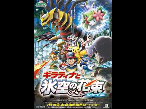 Pokemon Giratina And The Sky Warrior Movie 11 One By Crystal