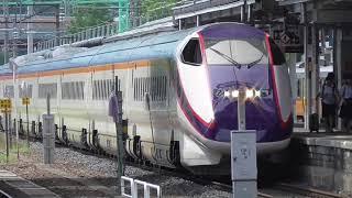 【鉄道旅実況】いくぜ!東北! part5【青春18きっぷ】