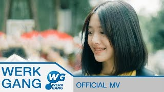 ได้ไหม - MINOR THIRD [Official MV]
