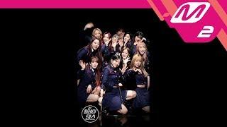 [릴레이댄스] 우주소녀 - 꿈꾸는 마음으로 [Relay Dance] WJSN - Dreams...