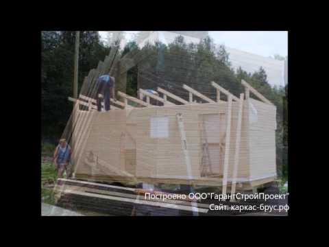 Cмотреть видео онлайн ПРОЦЕСС СТРОИТЕЛЬСТВА ОТ А ДО Я  Каркасная баня размером 6х2,5 м