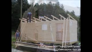 видео этапы строительства каркасной бани
