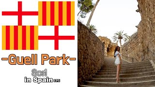 K-POP Idol in Spain EP5- Come to my house~ Guell Park