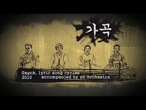 UNESCO Heritage in Korea (Gagok)