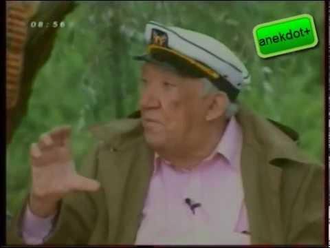 Книга: Анекдоты от Никулина - Юрий Никулин. Купить книгу