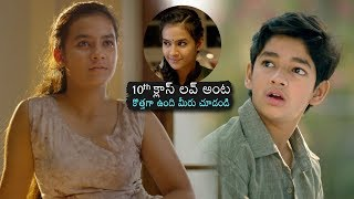 BOY Movie Official Trailer | Latest Telugu Movie Trailers 2019 | Daily Culture