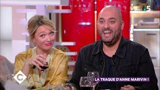 Au dîner avec Jérôme Commandeur et Anne Marivin ! - C à Vous - 06/03/2019