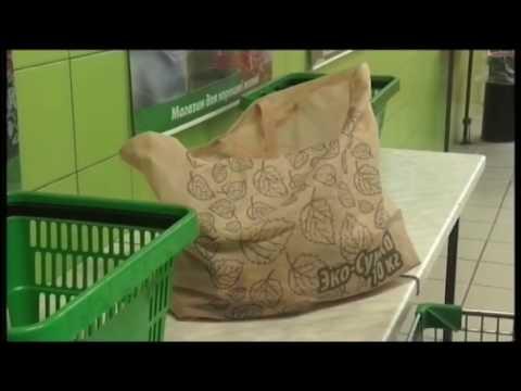 Пластиковые пакеты планируют запретить