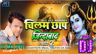 Chilam Chhap Zindaabad Dj Remix। Dj Competiton।KHATARNAK डायलाग Jai BholeNath। Bol Bam 2020-Dj MR