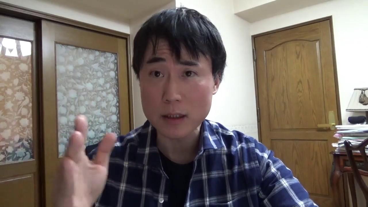 高須 幹 弥 youtube 高須克也の息子『高須幹弥』が教えてくれる、知らないと損するスキン...