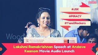 Lakshmi Ramakrishnan speech at Andava Kaanom Audio Launch