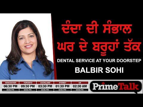 Prime Talk #59_Balbir Sohi - Dental Service at Your Doorstep