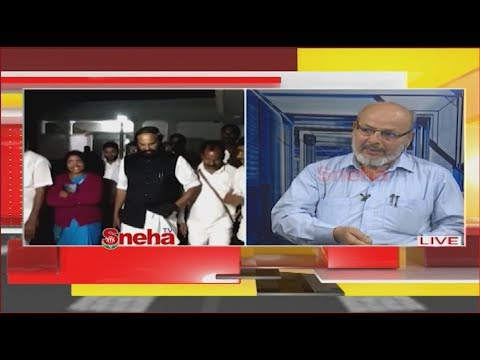 News Talk Special Discussion With Mr. Anwar Khan 13-11-2018 | Sneha TV |