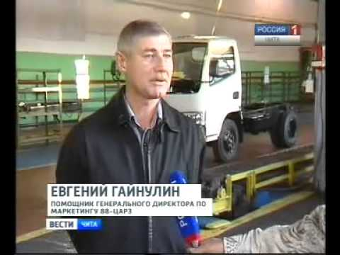Кузовной ремонт, грузовик хайс - YouTube