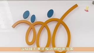 【冠状病毒19】李智陞:探讨为居住在社区安宿处露宿街头者 进行冠病检测