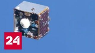 Спутник, пролетающий возле МКС. Видео от космонавта Артемьева - Россия 24