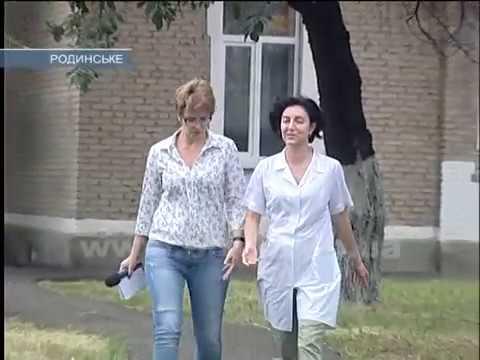 О работе Родинской городской больницы рассказала новый главврач
