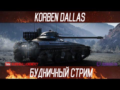 WZ-113G FT-ВАННА С КАЛОМ