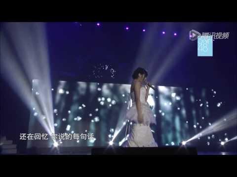 SNH48 Xu ChenChen 《流着泪微笑》 (泣きながら微笑んで/Nakinagara Hohoende)