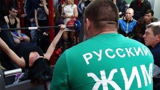 Как правильно выполнять жим штанги. Русский жим в Витебске 2016(В эти выходные в Витебске состоялся открытый турнир по Русскому жиму