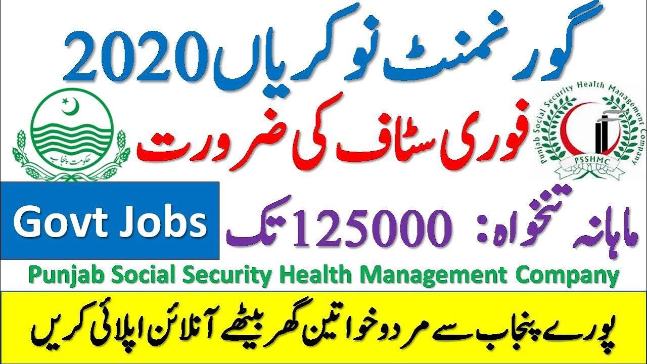 Latest Govt Jobs 2020 | Health Department Jobs 2020 ...