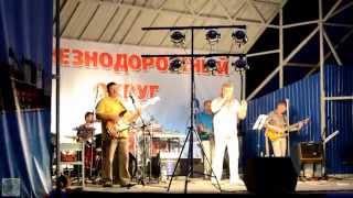 Летний вечер 20 лет спустя Курск