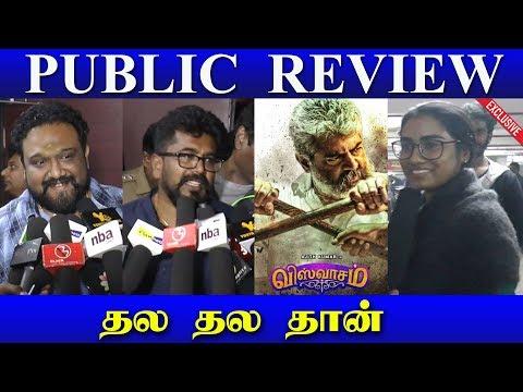 தல தல தான் | Viswasam Public Review | Ajith Kumar ,Nayanthara | Touring Talkies