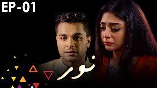 noor-episode-1-web-series-c1-shorts-asim-azhar-noor-khan